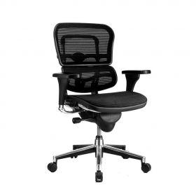 Chaise de bureau COMFORT Ergohuman Classic (Sans appui-tête) - Noir